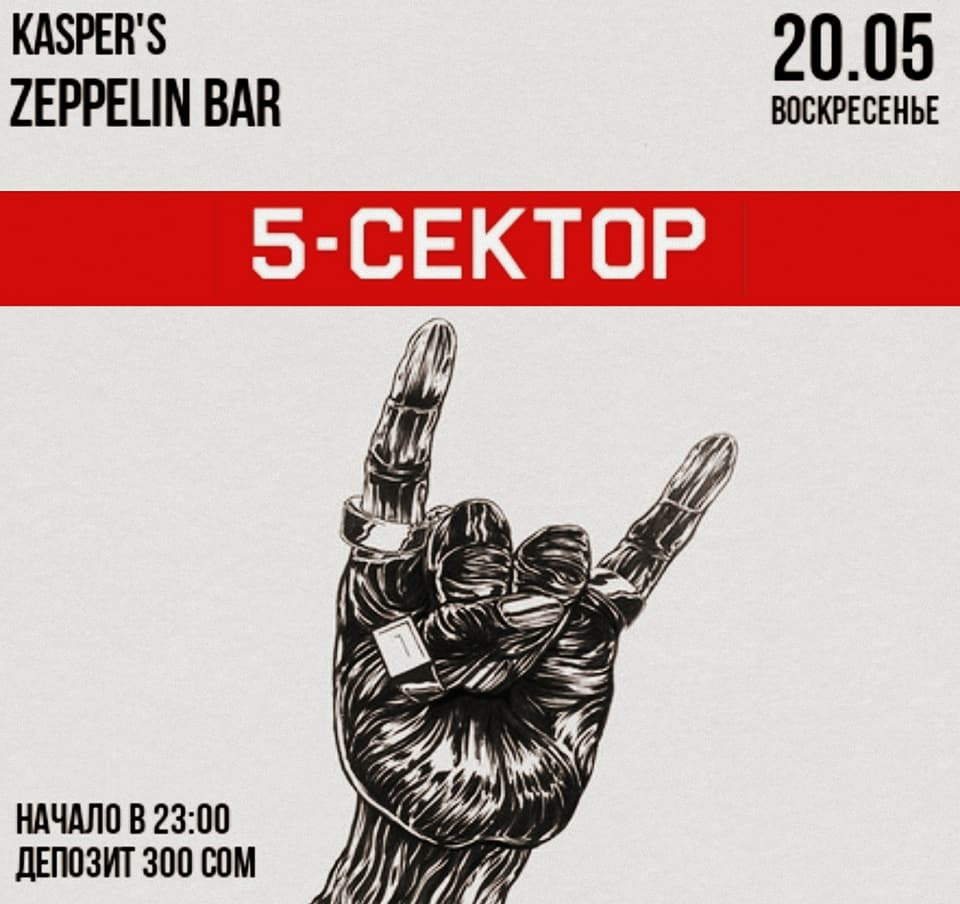 5-Sektor plays at Kasper's Zeppelin