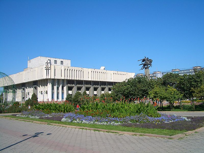 Philharmonic Hall, Bishkek