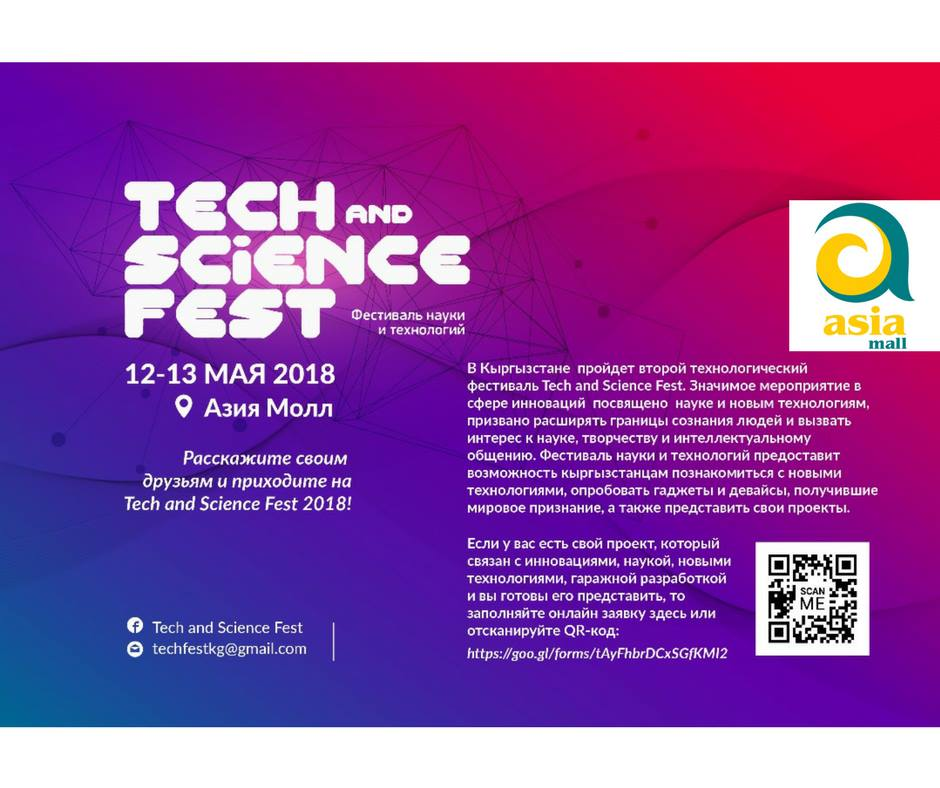 Asia-Mall-Tech-and-Science-Fest-2018-05-12