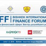 BIFF-2018-Bishkek-International-Finance-Forum-2018