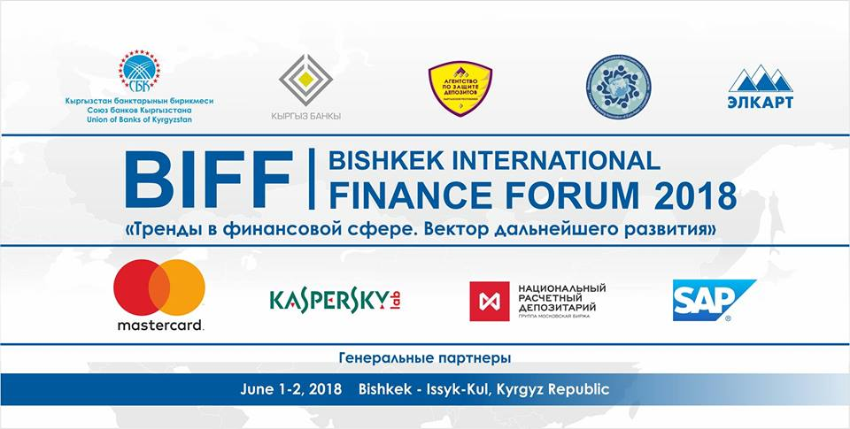 BIFF-2018-Bishkek-International-Finance-Forum-2018