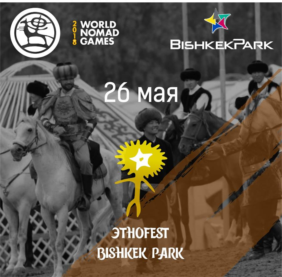 Ethnofest in Bishkek Park: International Toguz Korgol Championship at Bishkek Park