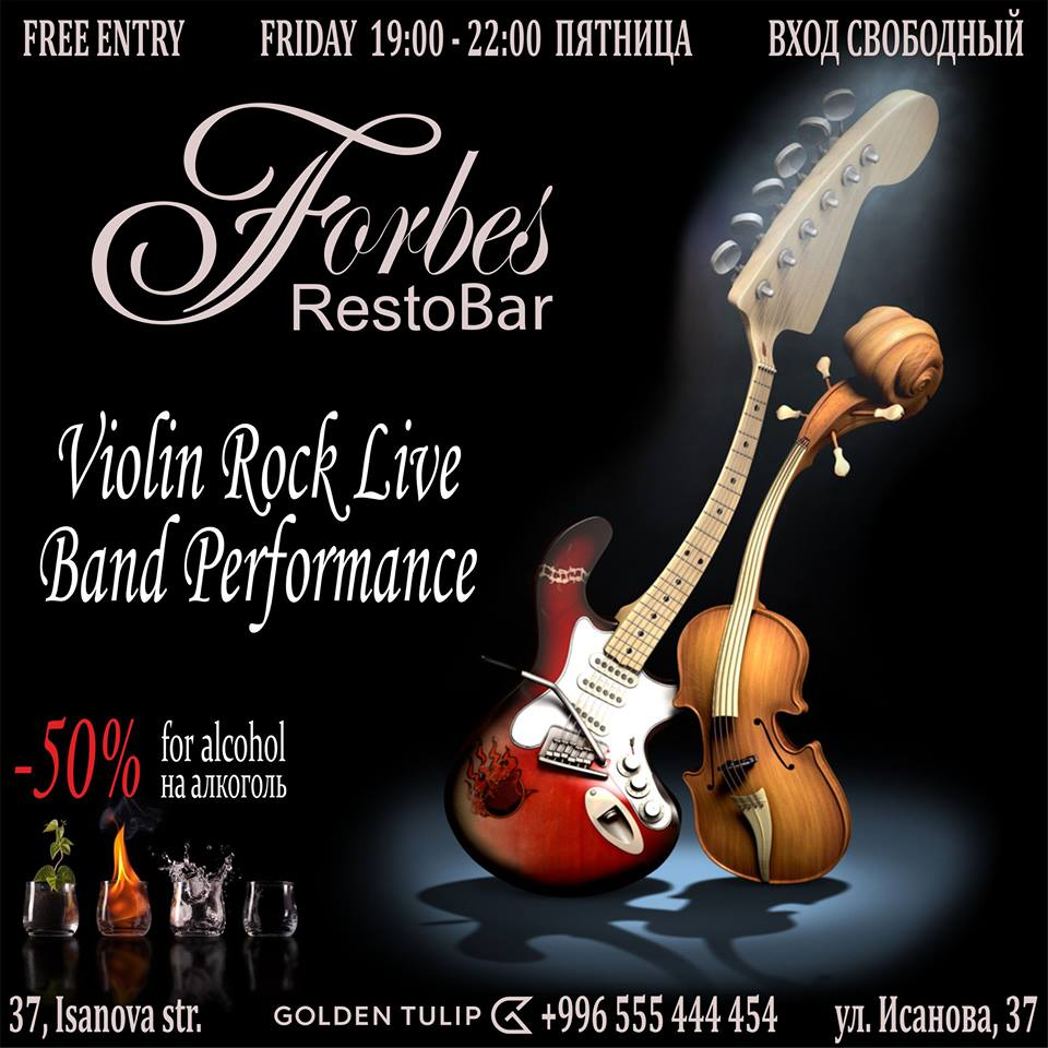 Friday Violin Rock at the Forbes Resto Bar of the Golden Tulip Hotel with Vis-A-Vis classic rock cover band.