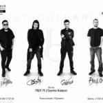 Jaya Collabo concert at 2018-05-25. Guest group: Kairos