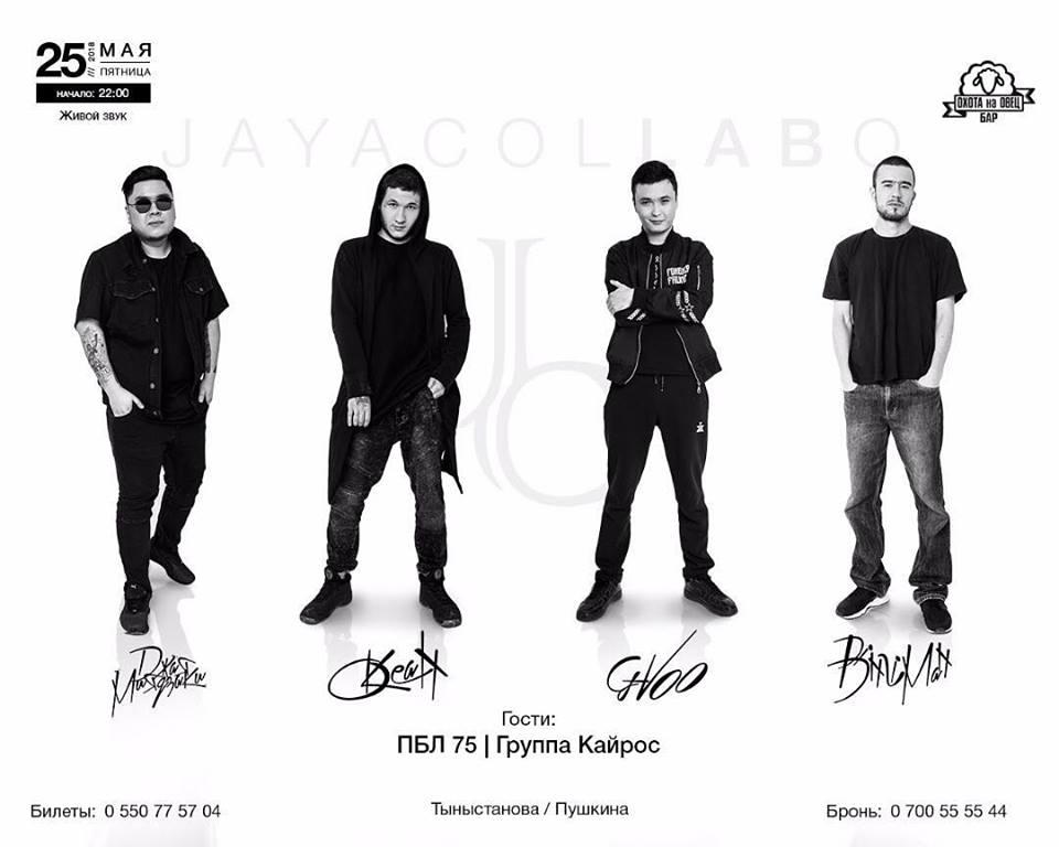 Jaya Collabo concert at 2018-05-25. Guest group: Kairos