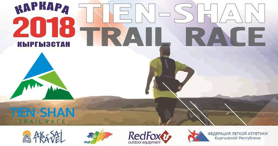 Tien Shan Trail Race 2018