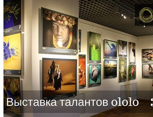 Exhibition of Talent Ogobaev and Zhenishai Jean