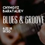 An evening of Blues and groove with Chyngyz-Barataliev on 2018-06-22 at Save the Ales.