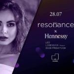 Resonance Dance - Electronic Dance Music Party.